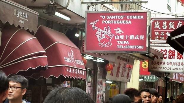 O Santos Portuguese Restaurant Macau sign