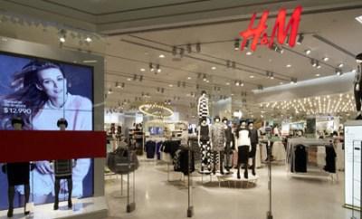 HM Storefront