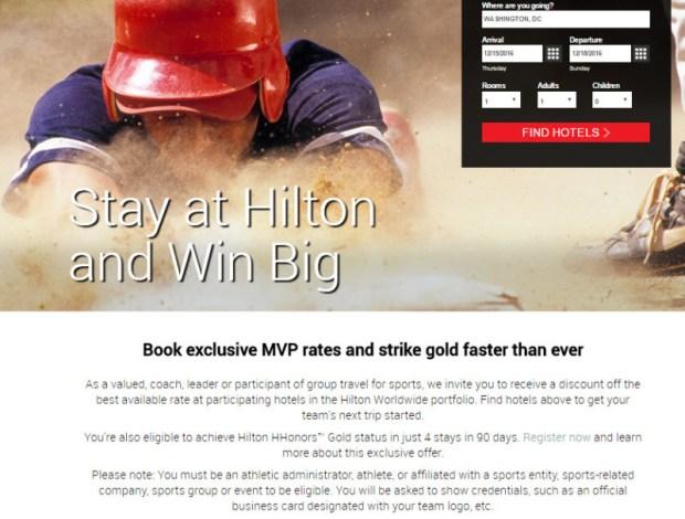hilton-mvp-website-2016