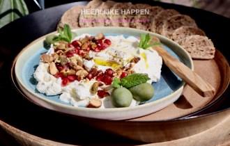 Labneh de hartige yoghurt dip met noten