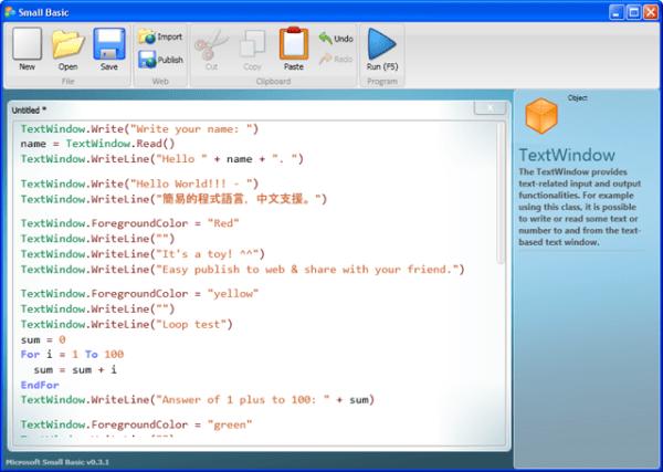 Kids Programming Microsoft Small Basic v031 Hefeng
