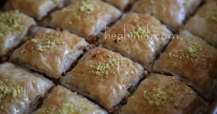 Homemade Baklava Recipe - Փախլավա - Հեղինե