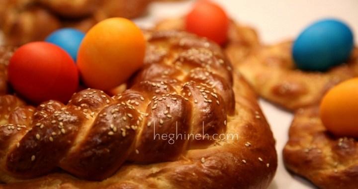 Armenian Easter Sweet Bread Recipe