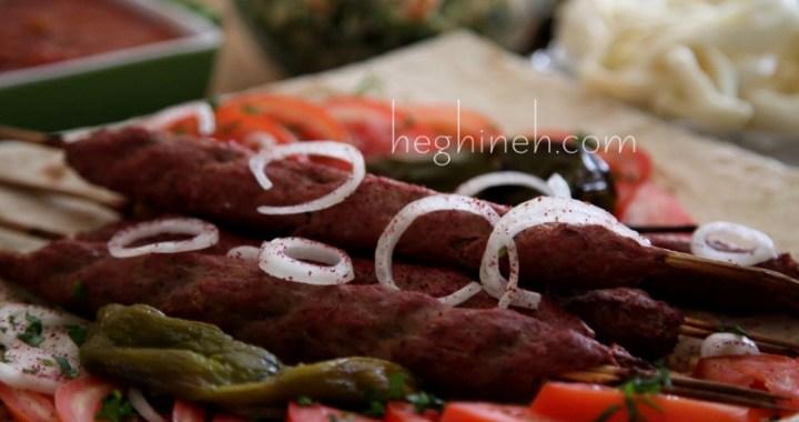 how to make kabab koobideh