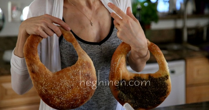 Kaak Bread Recipe - Purse Bread