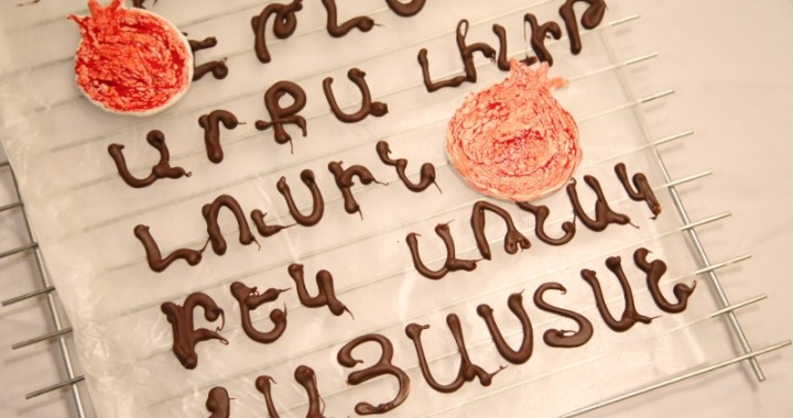 Armenian Chocolate Letters - Easy Cake Decorating Idea
