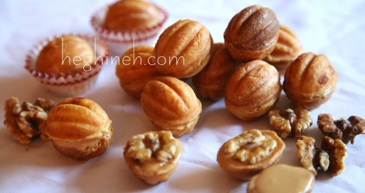 Walnut Cookies Recipe