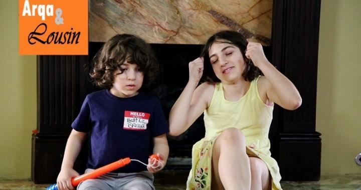 Arqa And Lousin