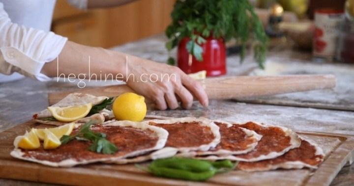 Vegetarian Vegan Lahmajoun Recipe