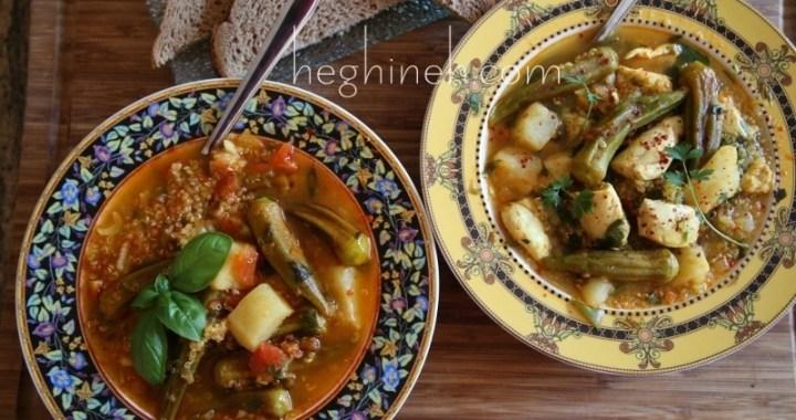 How to make Okra Soup - Bamia Recipe