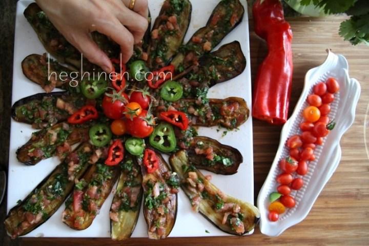 Fried Eggplant Salad Recipe