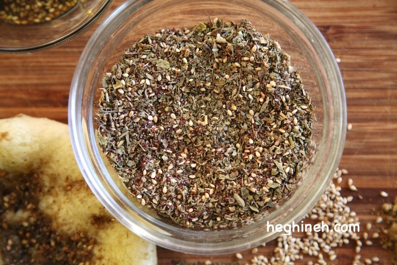 Zaatar Spice Recipe