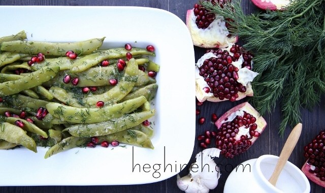 Green Bean Appetizer Recipe