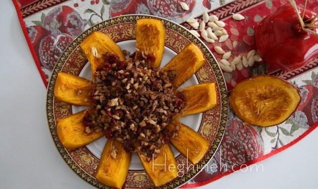 Tavush Ghapama Recipe - Armenian Cuisine