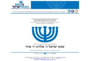 bnei israel - Ligações Externas
