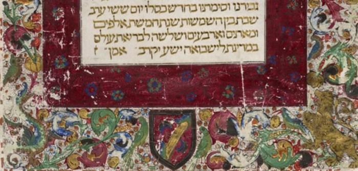 Bíblia de Lisboa