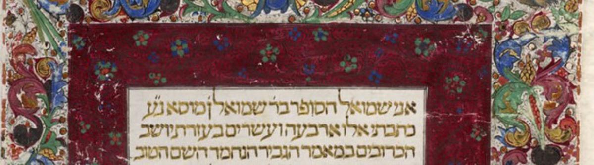 bbb2 - A Bíblia de Lisboa