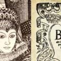 n8 - O Livro de Rezas de Gustav Leipziger de Breslau