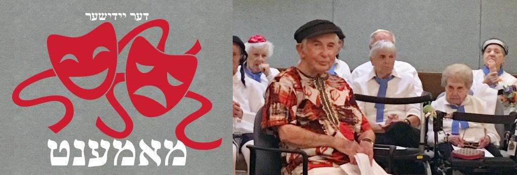 n35 - Cultura Yiddish e Askenazi, por Yaakov Gladstone - um Musical muito especial