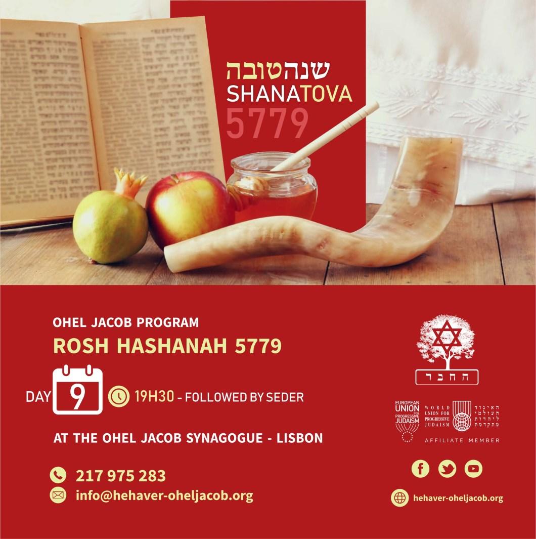 roshashanah5779 en - Rosh Hashanah 5779