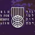 header parasha - International Holocaust Remembrance Day