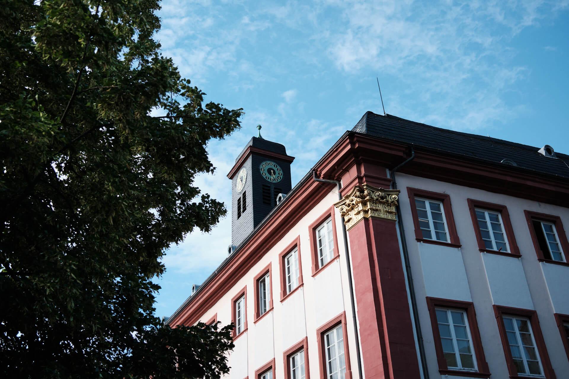 Universität-Heidelberg-Gastronomie