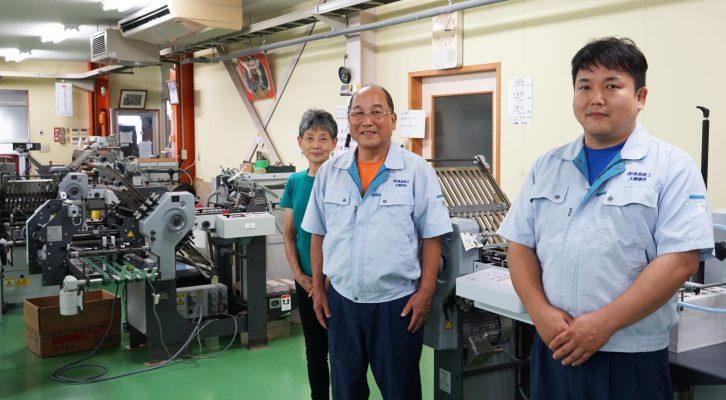 日本で最も多くのスタールフォルダーTi36をもつ会社
