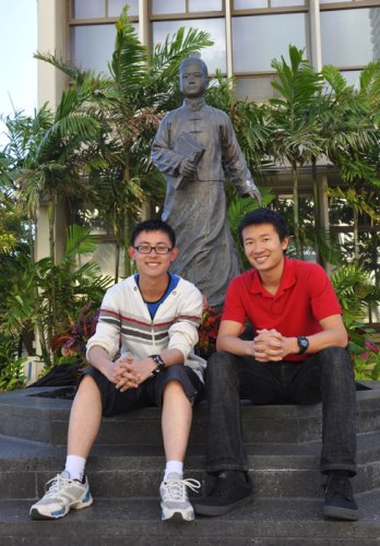Zhang Wei Xuan from Tsinghua & Arnold Chang from Iolani in front of Dr. SunYat-Sen's statue