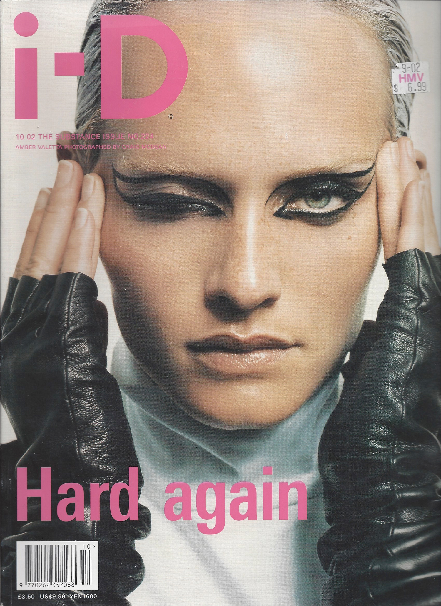 id-magazine-2002-cover
