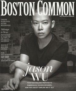 cambridge-interior-designer-boston-common-cover