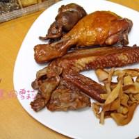 【食記】台南/中西區「你我他之家+松村燻之味」.冷滷味/下酒菜/伴手禮