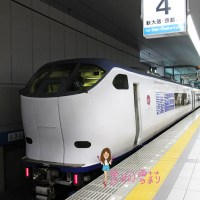 【交通】關西自助旅行「HARUKA遙遠號關空特急(ICOCA&HARUKA)」.京都來回關空交通票