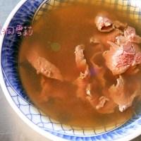 【食記】台南/中西區「阿村第二代牛肉湯」〃國華街小吃