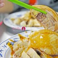 【食記】台北/萬華「施福建好吃雞肉」.50年老店/銅板價〃捷運西門站