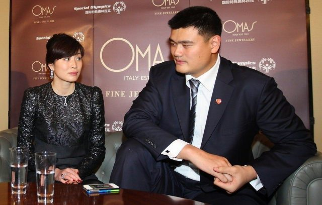Yao's wife