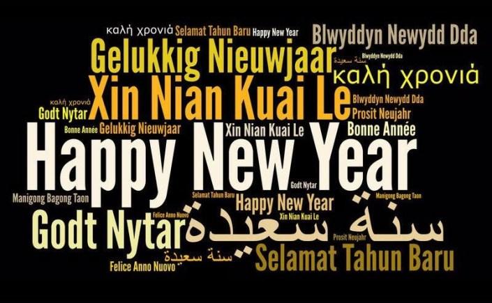 Heijplaat Online wenst u een gelukkig nieuwjaar