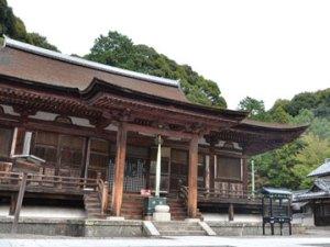 第九番 長弓寺