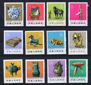 Briefmarkenschaupackungen per Heimarbeit erstellt
