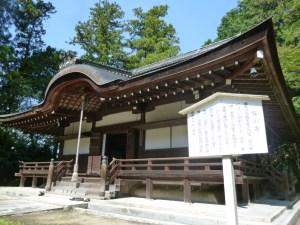 西行ゆかりの弘川寺