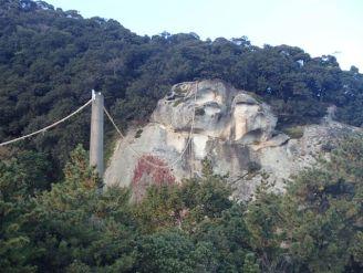 伊弉冉命を祀る花の窟神社
