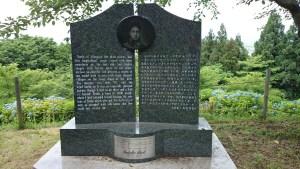 イザベラバード碑