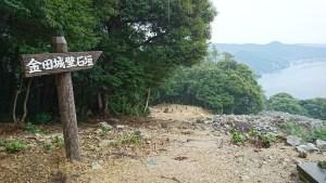 朝鮮式山城の金田城