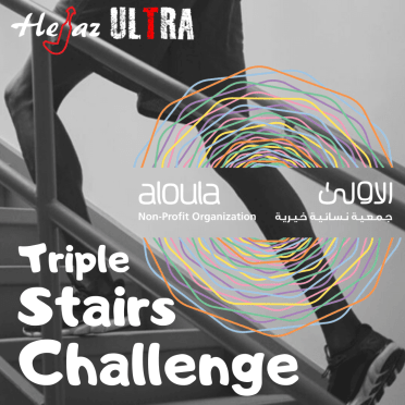 Triple Stairs Challenge