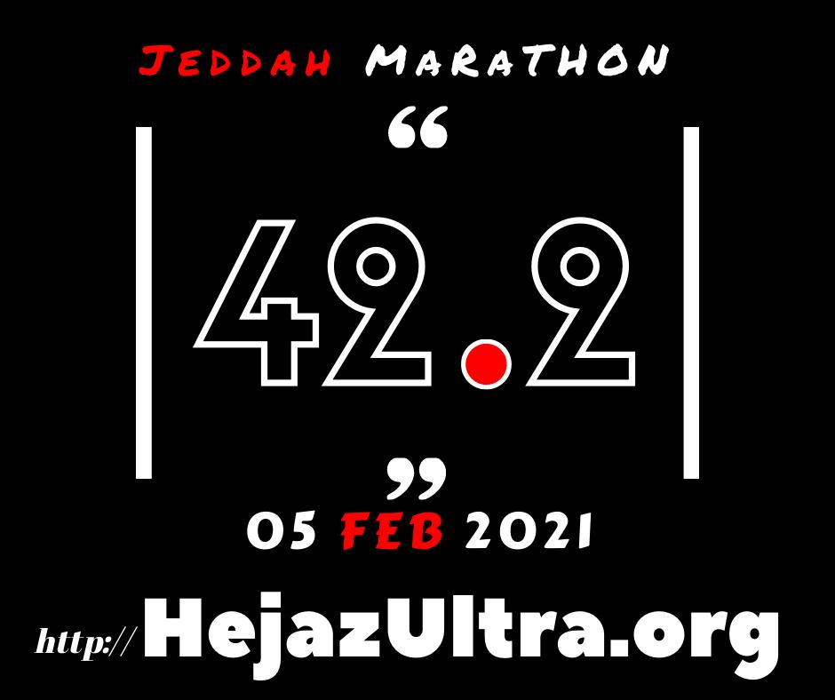 Jeddah International Marathon