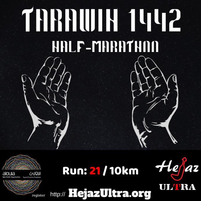 Tarawih 1442