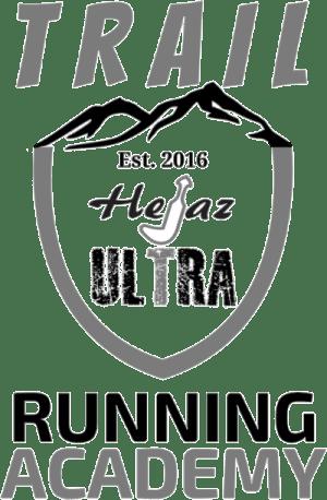Hejaz Ultra Trail RUnning Academy