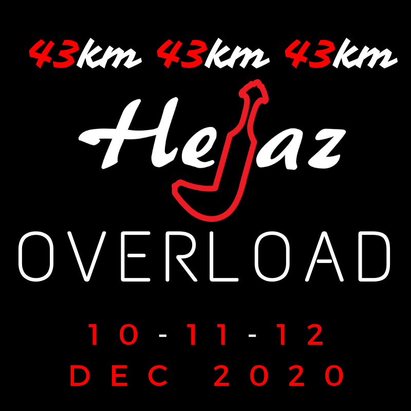 Hejaz Overload v4 Dec 2020