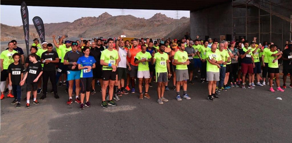 HejazUltra Start Line Jeddah Marathon 2020