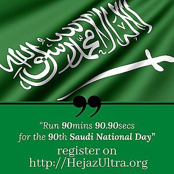 Saudi National Day 90th