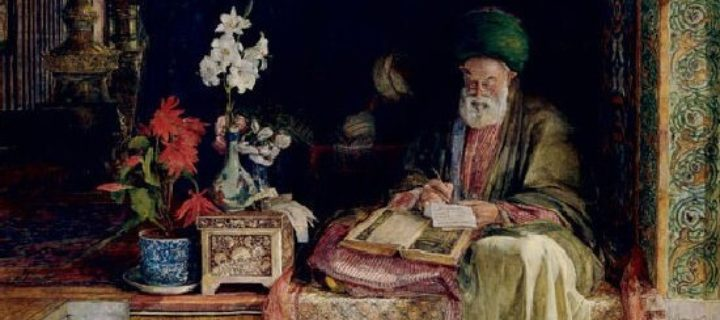 كتب الفقه وطرائق الفقيه في العمل قراءة جديدة في التراث
